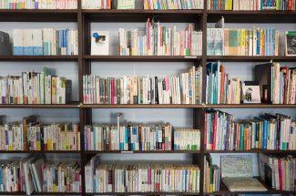 bibliotheek van de toekomst
